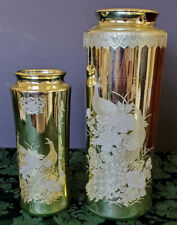 Japanese Mercury Glass Peacock & Flowers Etched Vases 2 Small & Larger Mid 50's