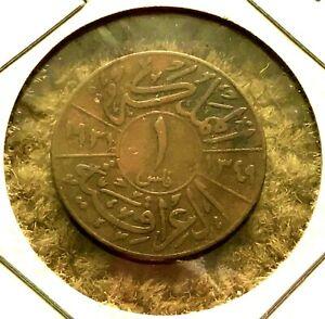 Iraq 1 Fils 1931 Bronze Coin, king Faisal I