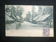 1905 Antique POSTCARD Singapore STRAITS SETTLEMENTS Unused Stamp KING EDWARD VII
