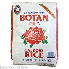 Botan Rice Musenmai 40Lbs Rinse Free Rice(18.14kg)