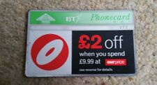 COLLECTABLE BT PHONE CARD, OUR PRICE USED