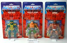MOTU, Commemorative Mer-Man Zodac & Man-At-Arms, MISB, MOC, lot, sealed, carded
