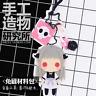 Toilet-Bound Hanako-kun Anime Handmade DIY Toy Keychain Hanging Plush Doll Gift