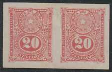 PARAGUAY 1910 Sc 198 Kneitschel 220a IMPERF PAIR UNUSED