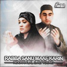 NOORAN LAL & ALI YOUNIS - RABBA SANU MAAF KARIN - NEW PUNJABI NAAT CD