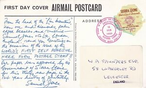 H3931 Sierra Leone 10 Feb 1964 First Day Cover  (postcard), free form stamp