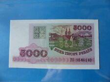 Billet de la Bielorussie de 1998 N 17 état neuf