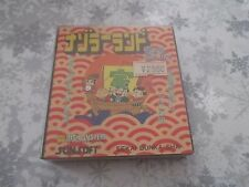 >> NAZORA LAND 3 III NES FAMICOM DISK JAPAN IMPORT NEW FACTORY SEALED! <<