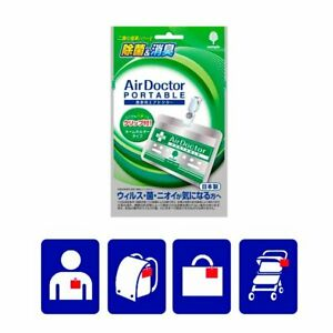 Air Doctor Portable. Made in JAPAN. The original! 1pc