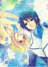 Gundam Seed Destiny Doujinshi Comic Athrun x Cagalli Surrounding Stars Song