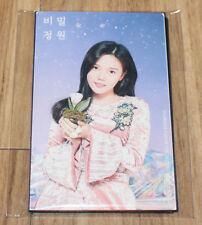 OH MY GIRL Secret Garden 비밀정원 CONCERT OFFICIAL GOODS PHOTOCARD PHOTO CARD SET