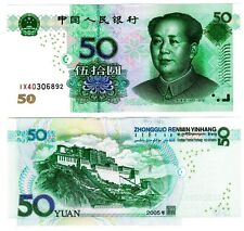 2005 China 50 Yuan Uncirculated Crisp Note