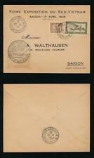 INDOCHINA EXHIBITION CANCEL 1948 SPECIAL PRINTED ENVELOPE + 10c