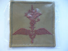 ROYAL MARINES COMMANDO HELICOPTER FORCE ARM PATCH   BROWN ON KHAKI