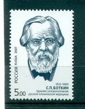 Russie - Russia 2007 - Y. & T.  n. 7006 - Sergueï Botkine