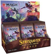 Strixhaven japonés Set-Magic The Gathering Booster Box -! totalmente Nuevo! nuestro poder barco rápido!