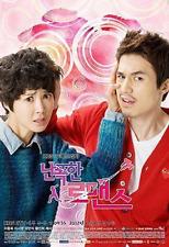 WILD ROMANCE KOREAN DRAMA Excellent ENGLISH SUBS