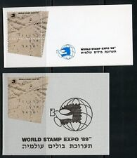 ISRAEL WORLD STAMP EXPO 1989 SET OF TWO DUCK BOOKLETS: PLATE & OTHER TAB STRIP