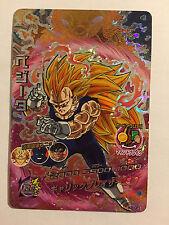 Dragon Ball Heroes HJ5-CP1