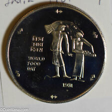India Republic 1981 10 Rupees world food day I0457 combine shipping