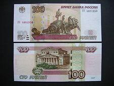 RUSSIA  100 Rubles 1997 (2004) Serie YY  (P270c)  UNC