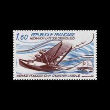 France - Timbre Poste Aérienne N° 56 Neuf **