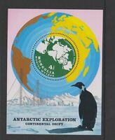 Mongolia - 1980, Antarctic Explorations, Penguins sheet - MNH - SG MS1323
