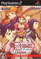 PS2 Mai Hime Otome Limited Edition PlayStation2 Japan Japanese Game