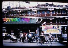 1968 Vintage Slide~HONG KONG street scene~vtg Kodachrome photo