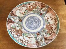 "New listing Large 16.5 "" Antique Japanese Imari Porcelain Platter Charger"