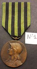 MÉDAILLE COMMÉMORATIVE GUERRE 1870-1871 - N°1