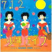 SHONEN KNIFE 712 CD 15-track Version on Rockville
