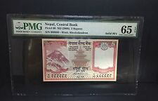 2008 Nepal, Central Bank 5 Rupees P-60 Solid 888888 PMG 65 EPQ
