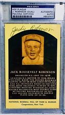 RARE JACKIE ROBINSON SIGNED HOF PLAQUE POSTCARD PSA AUTOGRAPHED DODGERS