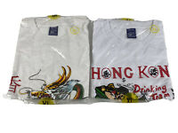 Lot Of Two Funny Hong Kong Drinking And Dragon  T-Shirt Adult Size Large L