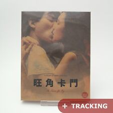 As Tears Go By .Blu-ray