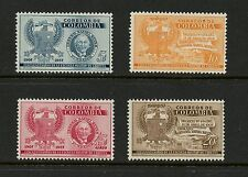 J317  Colombia 1957   Colombian Military Academy  4v.   MNH