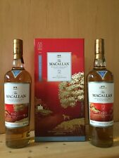 Rarität: 2 Fl. Macallan - Year of the Dog, 12y, triple cask matured, 40%  0,7l