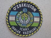 Ministry of Internal Affairs of the Republic of Uzbekistan Patch Badge