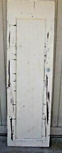 Vintage Solid Wood Door Lot Set 3 Interior Single Panel Doors