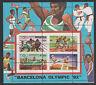 Nigeria (302) 1992 Barcelona Olympics 1st issue m/sheet  MAJOR  PERF  ERROR u/m