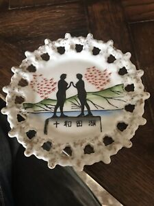 Vintage Contemporary KOREAN painted Art Pottery PLATE
