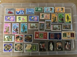 Grenada  Stamps unchecked collection