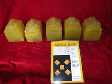 Set China Nature ShouShan Stone Seal Carved Small Word Pattern Stamp寿山石印