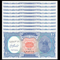 Lot 10 PCS, Egypt 10 Piastres, Random year, P-189/191, UNC 1/10 Bundle