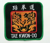 "Taekwondo Tiger Martial Arts Patch - 4"" P1150"