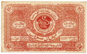 RUSSIA - 100 Rubles 1922. PS1050. (R029)