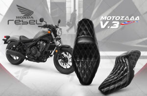 BLACK REPLACEMENT SEAT DOUBLE CUSHIONS FIT FOR HONDA REBEL CMX 300 500 2017