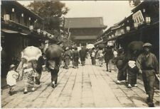 Tokyo Asakusa Park Entrance Vintage Japanese Real Photo Postcard