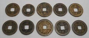 Lot of 10 - China Qing Dynasty - Daoguang Emperor - 1821-1850 - Cash Coins